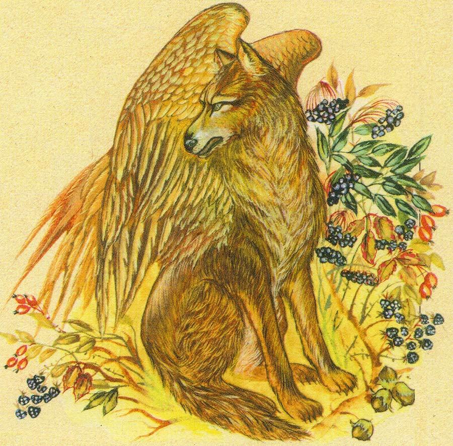 Крылатый пес Семаргл - Семаргл - Божества - Славянская мифология