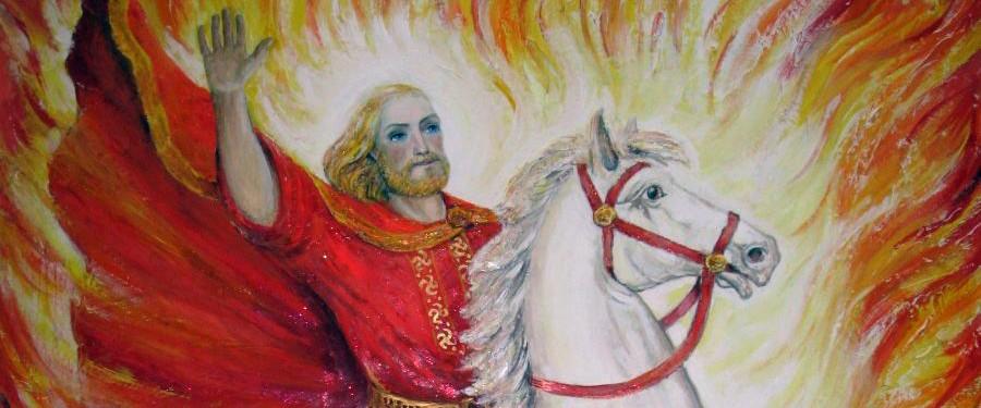 Семаргл - Славянская мифология