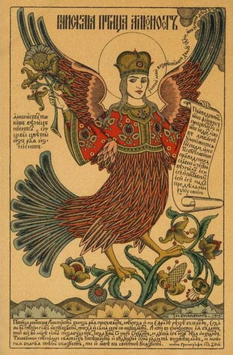 Алконост - Существа - Славянская мифология