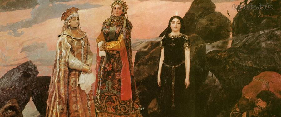 Мара - Славянская мифология