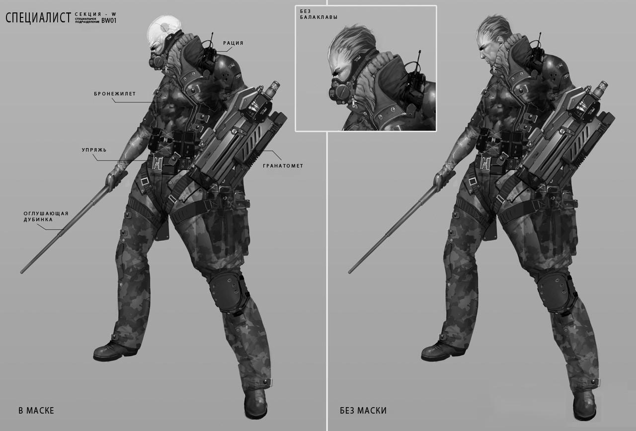 Вооружение капитана Кросса - Роберт Кросс (Robert Cross) - Военные - Prototype