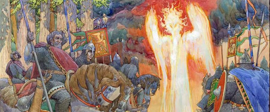 Див - Славянская мифология