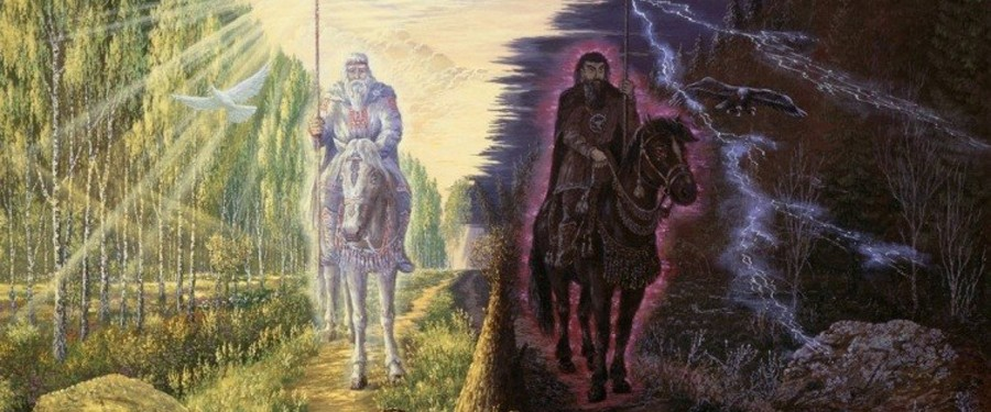Белбог - Славянская мифология