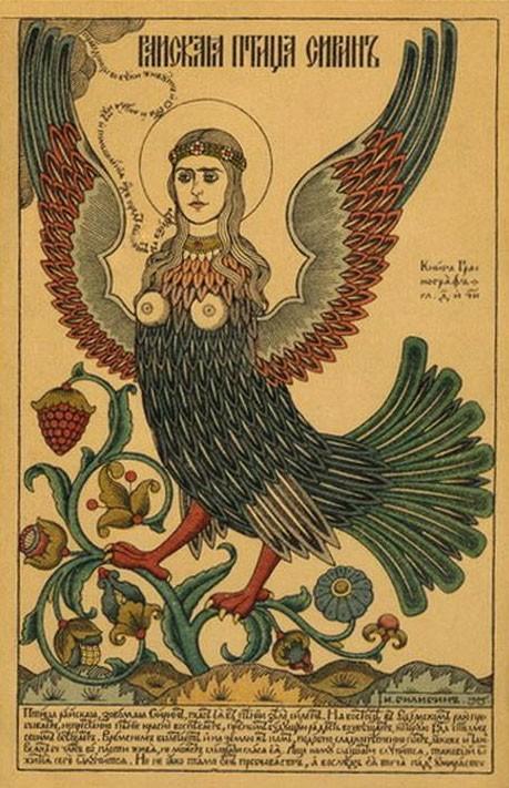 Сирин - Существа - Славянская мифология